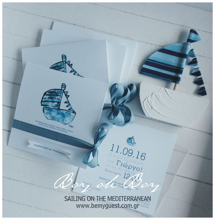 custom  made events | christening invitations | www.bemyguest.com.gr