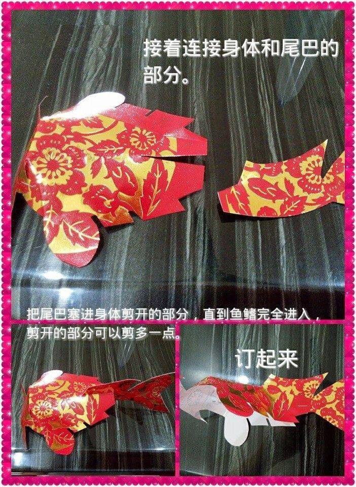 37 best images about cny diy on pinterest paper fans for Ang pao decoration