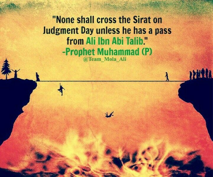 Image result for hazrat muhammad sayings about ali shia