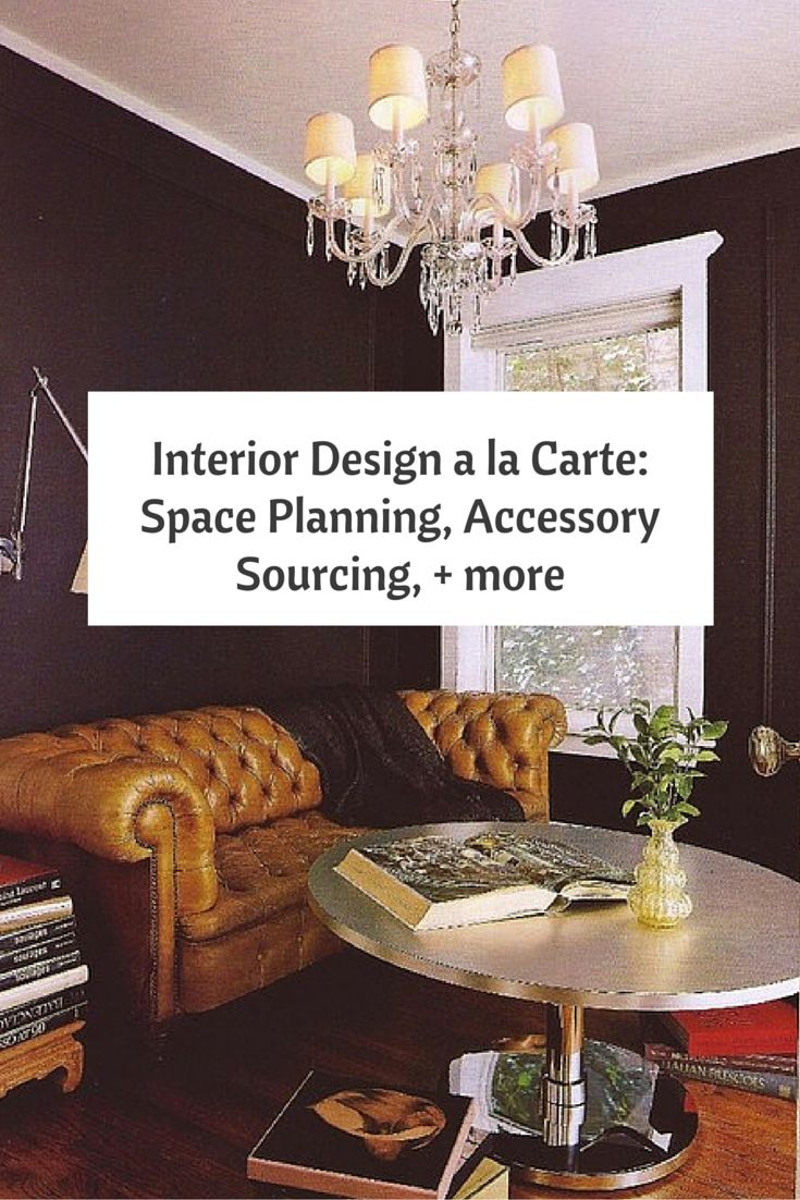 Interior Design A La Carte Space Planning Accessory Sources More