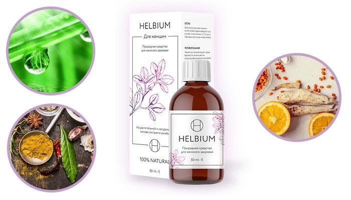 Helbium для женского здоровья в Орле