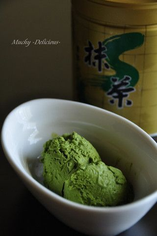 生卵不使用❤簡単濃厚抹茶アイスクリーム by Sむっちぃ [クックパッド] 簡単おいしいみんなのレシピが269万品