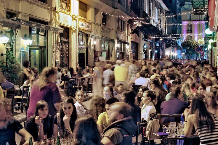 Siggrou st., Thessaloniki