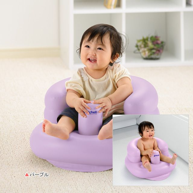 2016 New Style Cartoon Inflatable baby bath stools babies learn seat baby chair small inflatable sofa portable chair suit