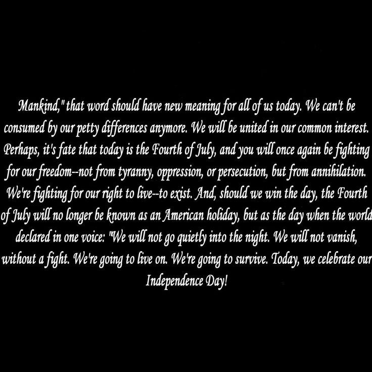 Independence Day Movie Quote