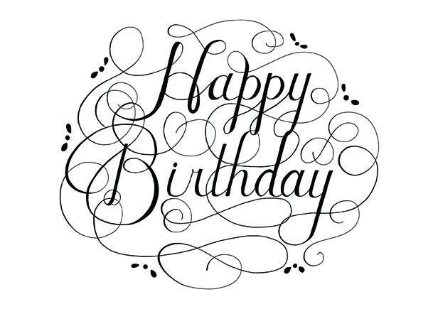 Красивая черно-белая открытка на день рождения, картинки