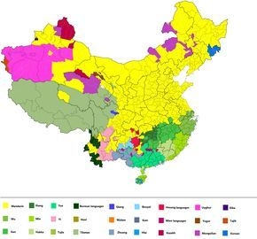 Languages of China. - Maps on the Web