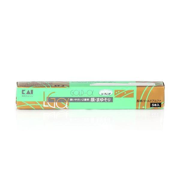 Kai Disposable Straight Razor, 5 Pack - Fendrihan - 2