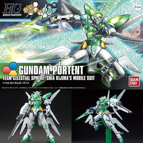 Hgbf 1 144 gundam portent build fighters try plastic model for Portent means