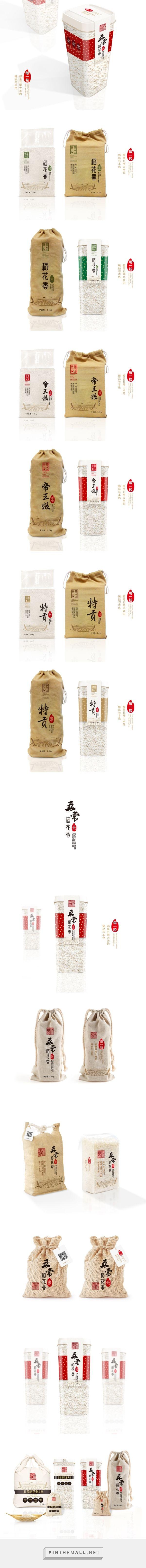 品香源|包装|平面|鹤南轩 - 原创设计作品 - 站酷 (ZCOOL) - created via http://pinthemall.net