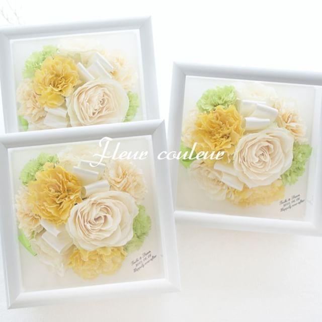 黄色のラウンドブーケを3シェアで立体保存加工に #ブーケ保存 #ブーケ加工 #両親贈呈 #アフターブーケ #シェアブーケ #結婚準備 #プレ花嫁 #フルールクルール #カーネーションのブーケ #黄色のブーケ #結婚式の思い出