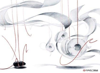 """그린섬의 그림을 볼수 있는 오직 유일한 매체 월간그린섬 2016년 첫번째 """"wind for wish"""""""