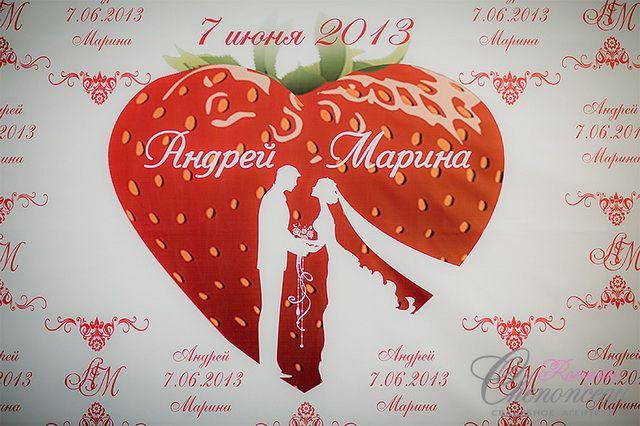 Днем рождения, открытки с поздравлениями с днем свадьбы 33 года вместе