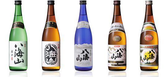 Hakkaisan sake review