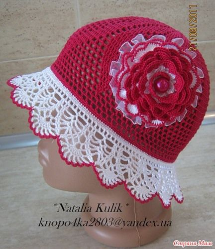 Crimson Hat free crochet graph pattern