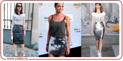 юбка с пайетками с чем носить - Поиск в Google