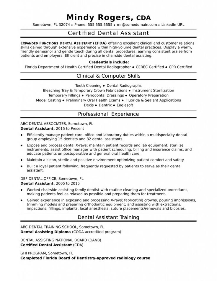 Dental assistant resume no experience examples 2021