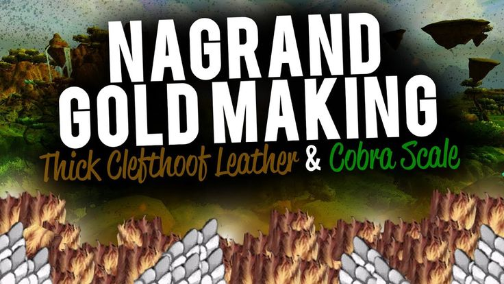 Make Tons Of Gold Farming This Route In Nagrand WoW Gold Guide