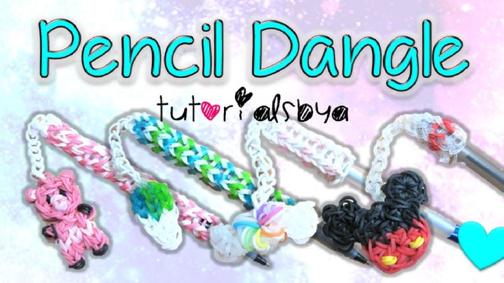 NEW Pen / Pencil Dangle Topper Rainbow Loom Charm Tutorial   How To