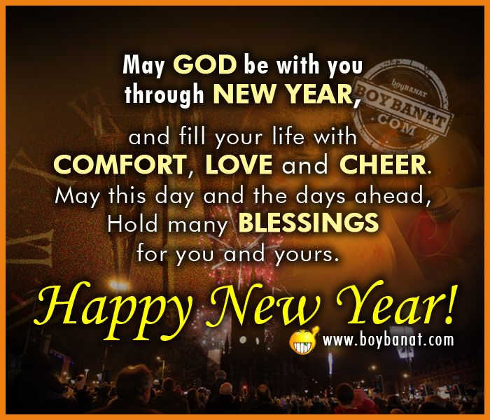 Happy New Year Inspirational Quotes | New Year Quotes, Wishes, Sayings and Greetings - Boy Banat