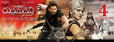 RudramaDevi Movie Release Date Postponed -Live News Online