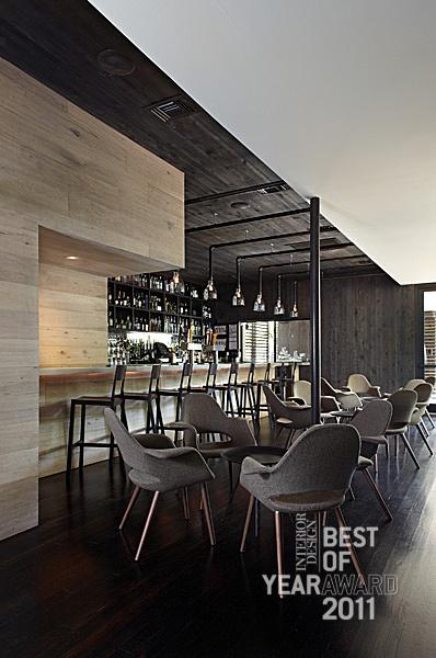 Icenhauers In Austin Texas By Michael Hsu Office Of Architecture Delicious Restaurant Design