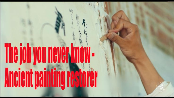 [Culture] The job you never know - Ancient painting restorer | More China