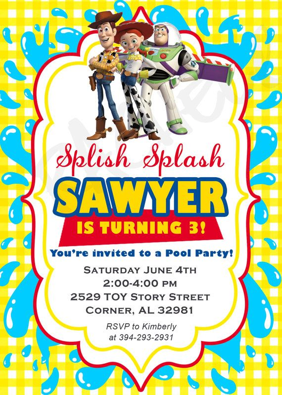 Toy Story Pool Party Birthday Invitation Swim Party By