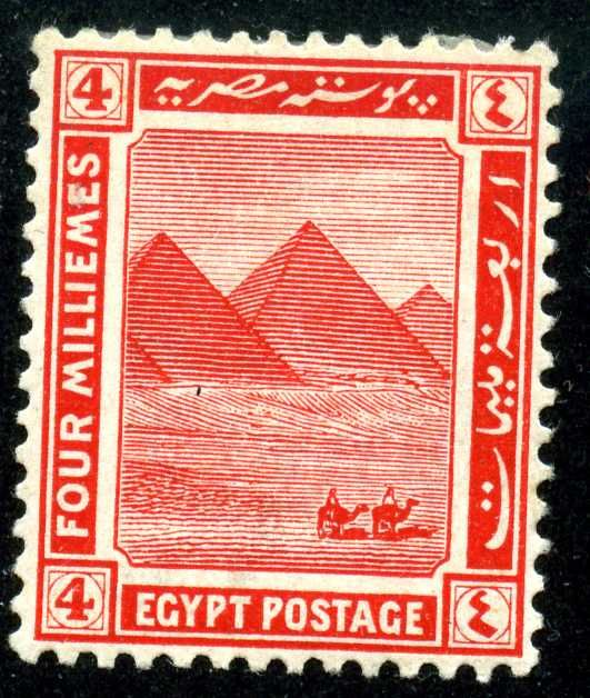 Postage stamp of Egypt, 1914. Giza Pyramids. So clean, so sharp, so elegant.