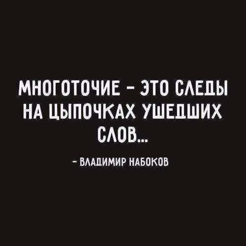 (1) Умные мысли (@wordtri) | Твиттер