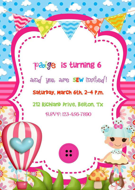 lalaloopsy party invitation birthday party by alohapartyprints