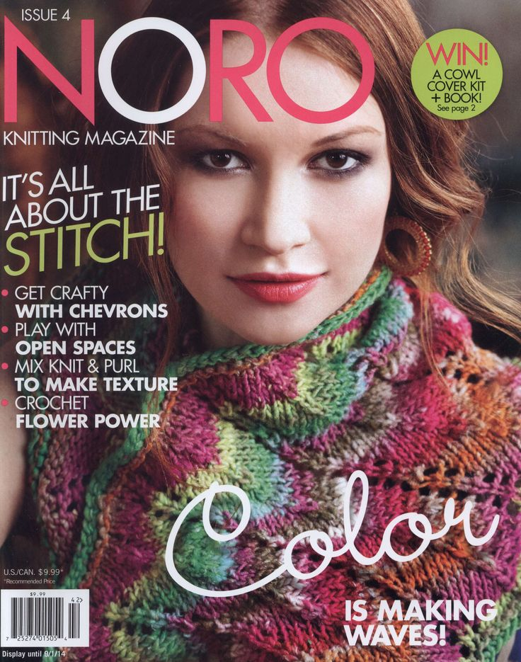 NORO KNITTING MAGAZINE - SPRING/SUMMER 2014, pages 1 of 92
