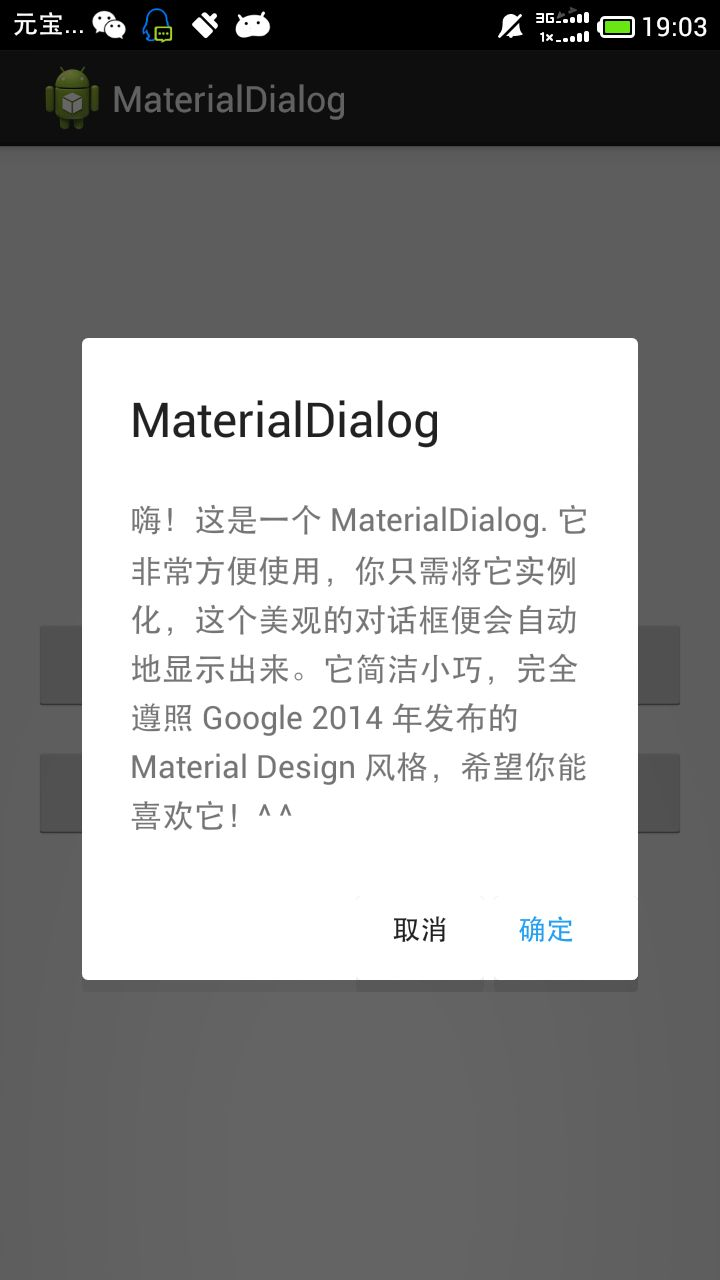 Android Material Dialog