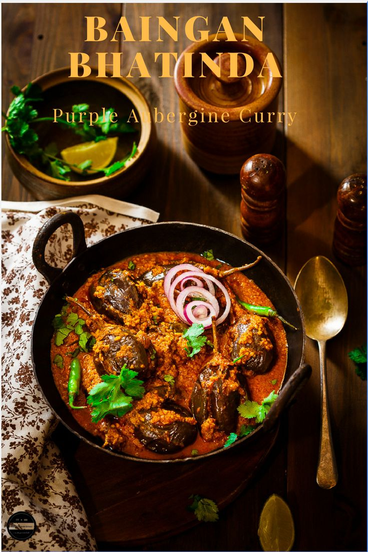 Baingan Bhatinda Masala-Vegan Purple Aubergine Curry