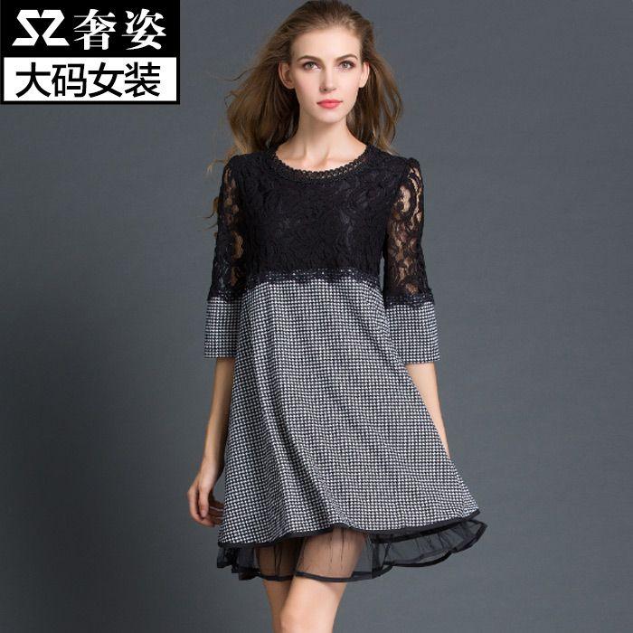 女装 易买中国,一家专做免费代购的网站.承诺永久免服务费.