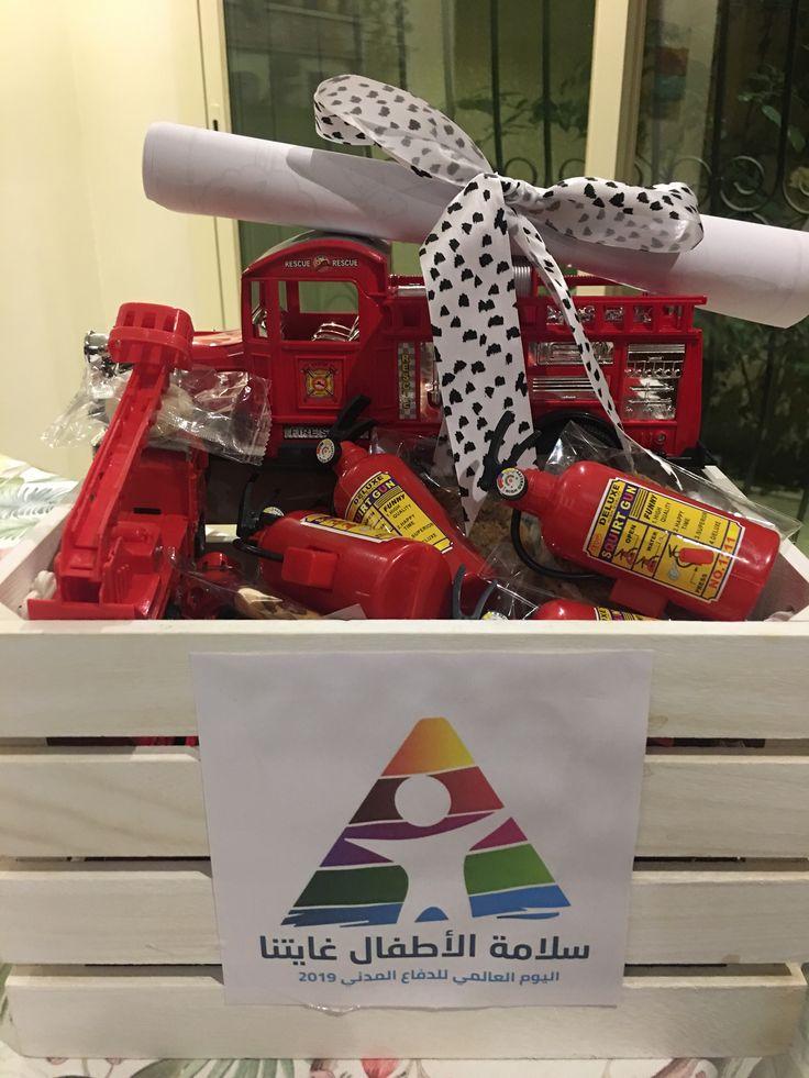 يوم الدفاع المدني Civil Defence Day Gifts Gifts Rescue