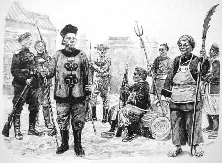 Boxer Rebellion: Picture of Chinese Troops & Boxers