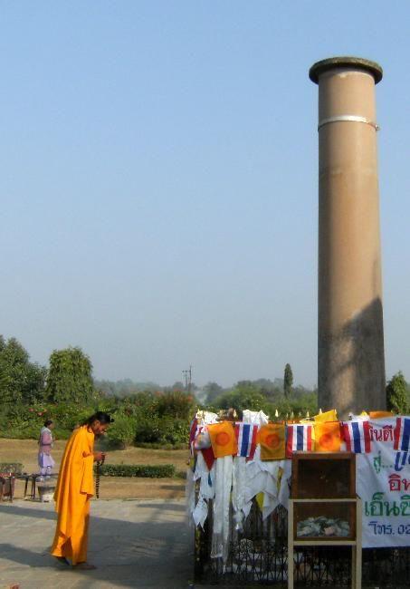 仏陀生誕の地と言われるルンビニ Lumbini ◆ネパール - Wikipedia http://ja.wikipedia.org/wiki/%E3%83%8D%E3%83%91%E3%83%BC%E3%83%AB #Nepal
