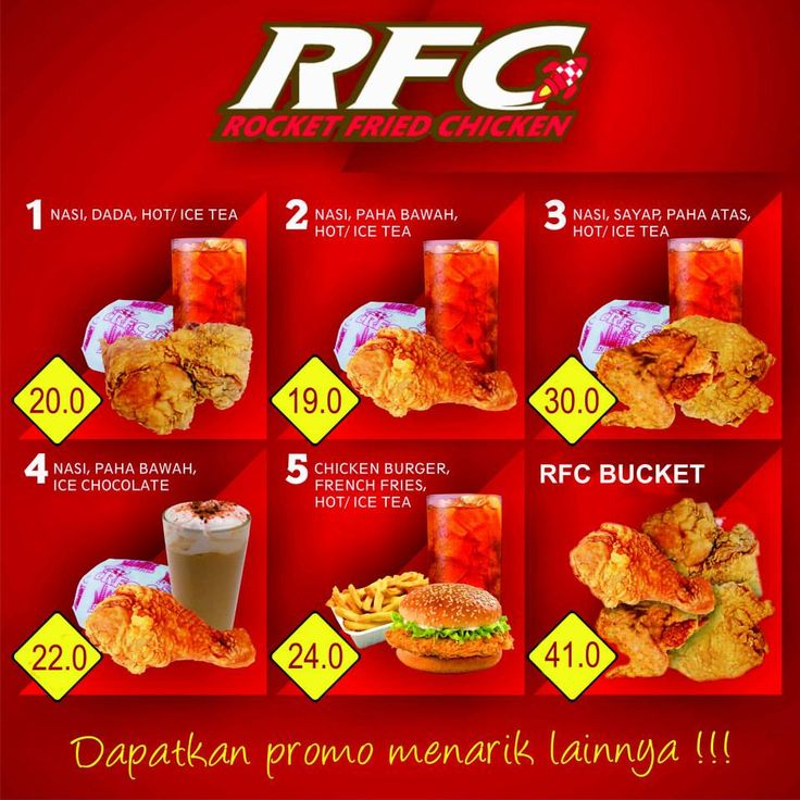 Dalam rangka pengembangan bisnisnya, Rocket Fried Chicken™ membuka peluang kemitraan waralaba (franchise) resto fried chicken karya 100% Indonesia bercitarasa dunia yang menyajikan fried chicken ala American, Korean, Japanese, Chinese bahkan Taiwan disajikan dengan minuman ringan, juice, bubble, coffee, tea & ice cream / blended.