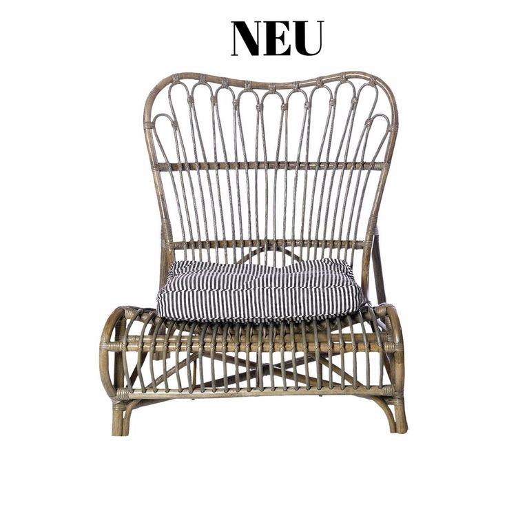 Made Of Braided Bamboo And With A Simple Design, The Colone Chair From  House Doctor Is The Perfect Element For Creating A Nice Lounge Environment  In Your ...