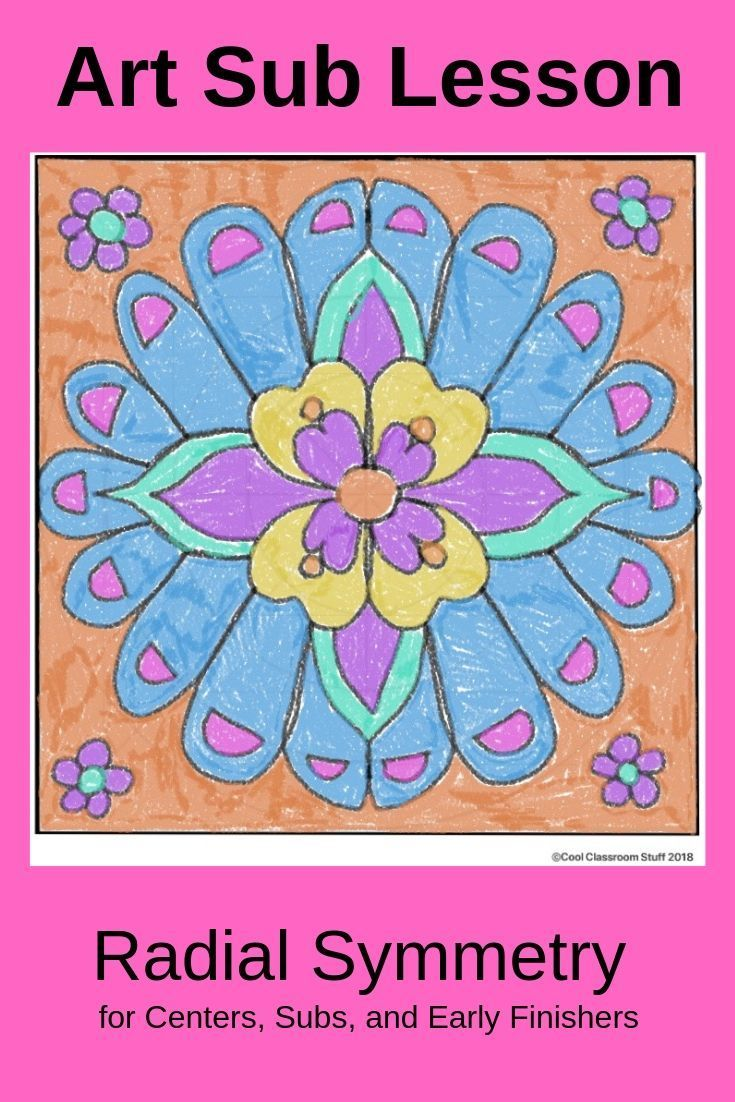 STEM/STEAM - Mother's Day/Father's Day - Symmetrical Design
