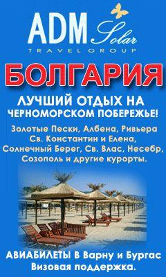 Стоит ли покупать скипасс в Москве