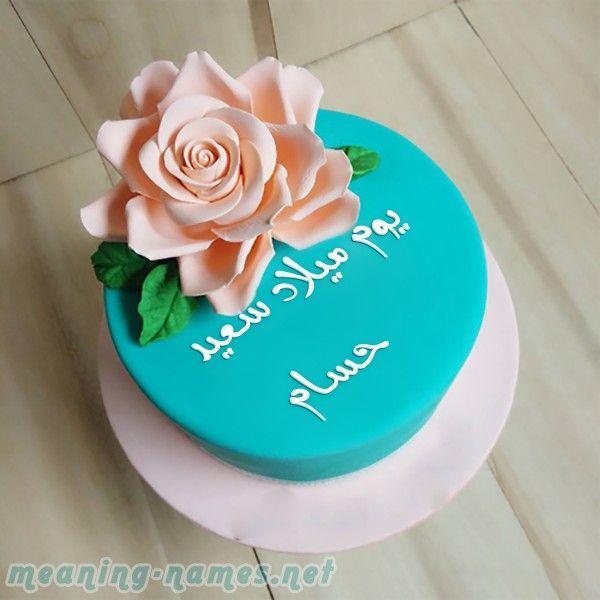 Pin By Rose Line On 2019 Image Birthday Cake Happy Birthday Cake Hd Girl Cakes