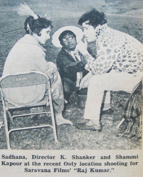 Sadhana, K. Shanker and Shammi Kapoor on the set of Rajkumar