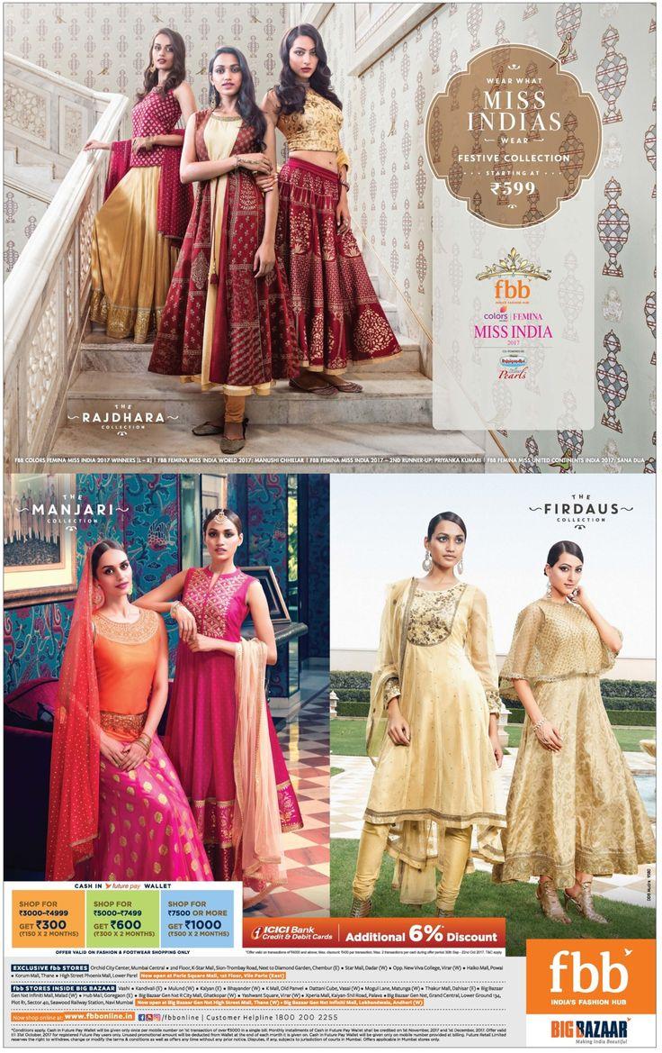 fashion-big-bazaar-additional-6%-discount-ad-times-of-india-mumbai-14-10-2017