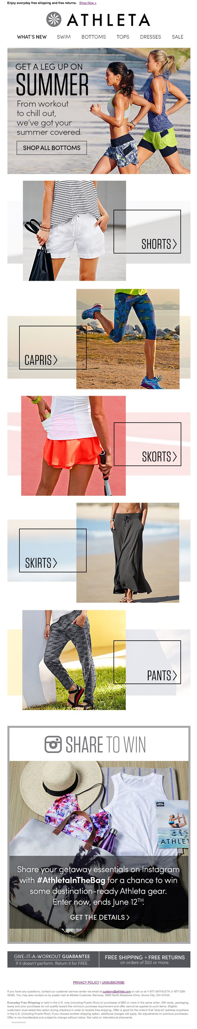Athleta Email