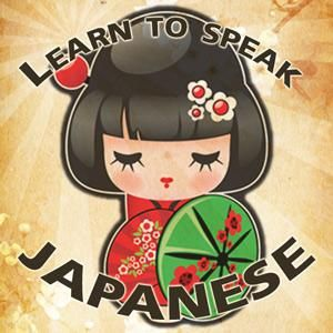 Irasshai, a video course from Georgia Public Broadcasting, teaches Japanese language and culture skills to high school and college students and adult learners and professionals.