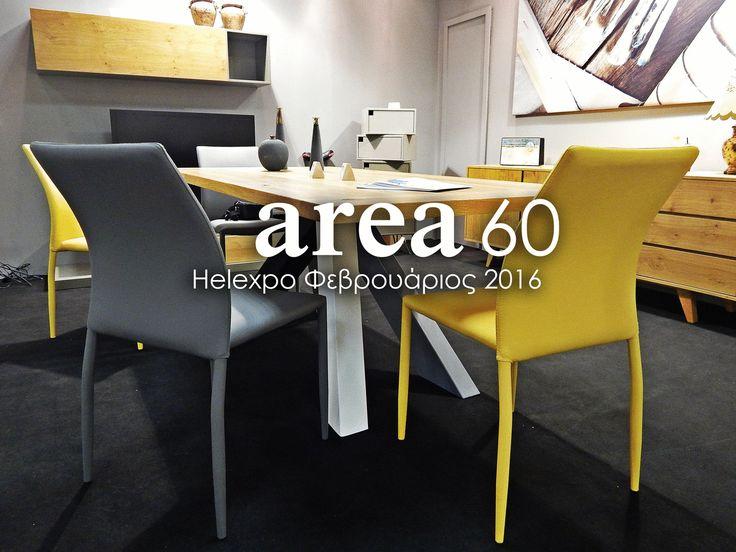 Area60 Έπιπλο και Σπίτι/ Φεβρουάριος 2016/ Helexpo
