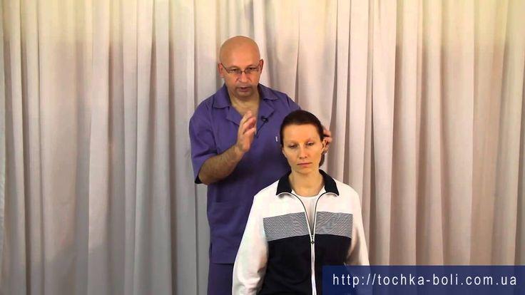 Упражнения для шеи - растяжка и укрепление