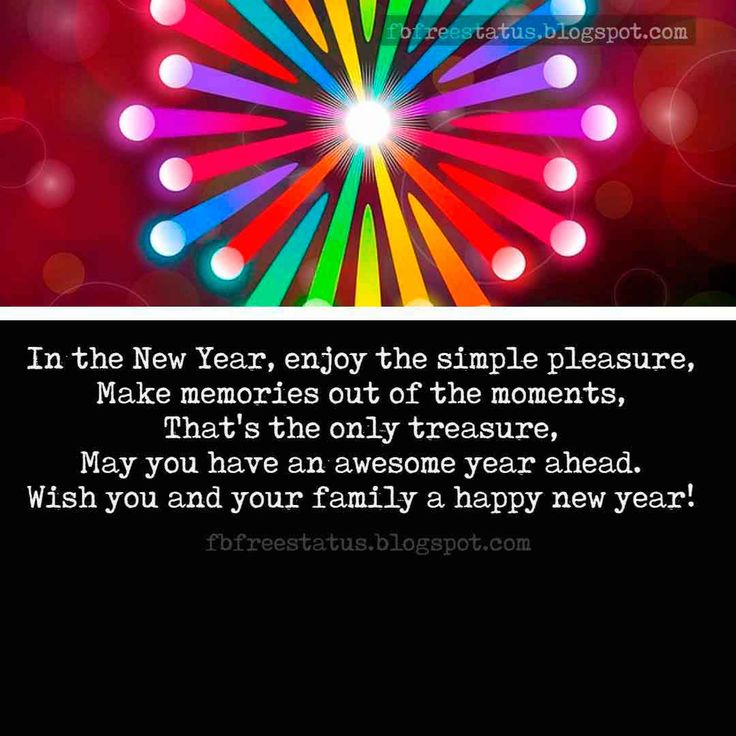 simple new year messages merry christmas and happy new year 2018